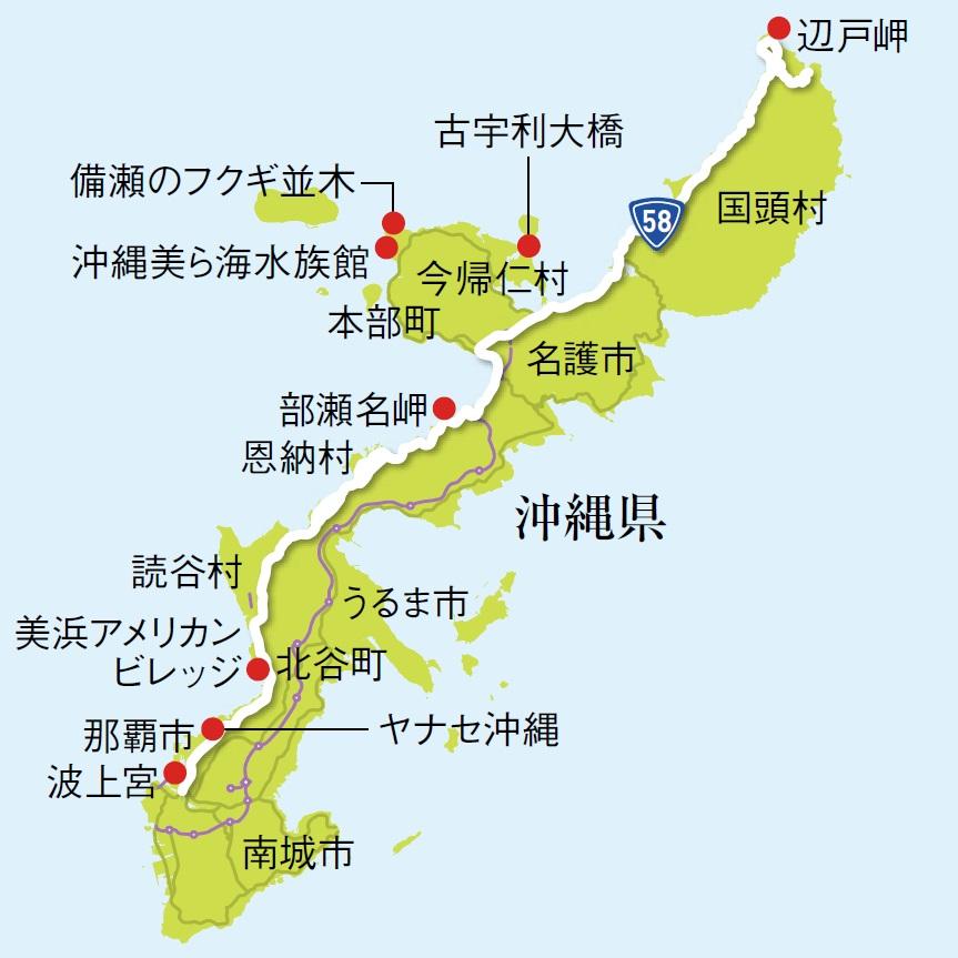 Okinawa Drive Map 2017