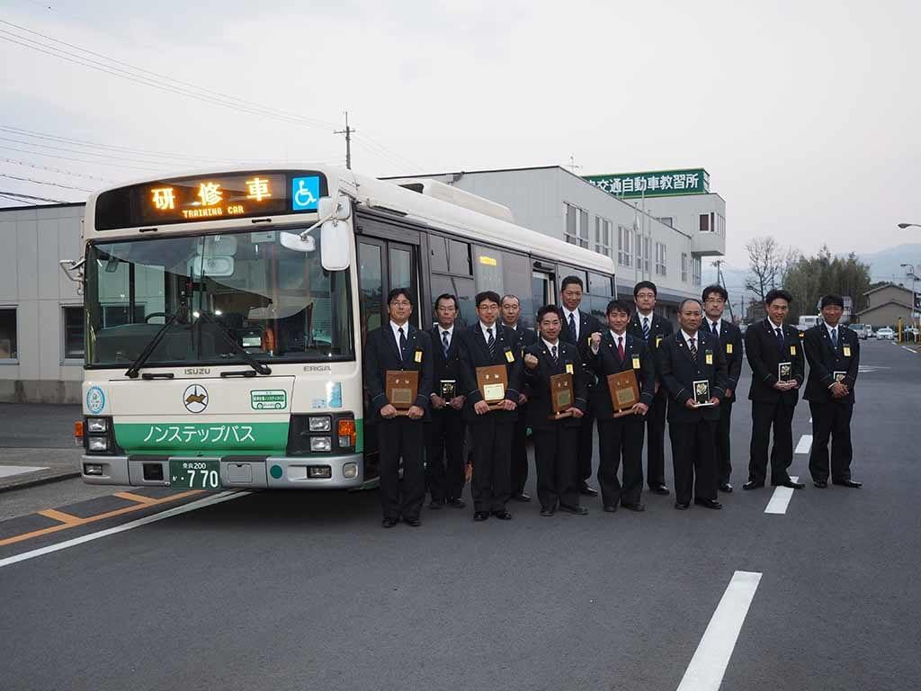 コロナ 運転 奈良 バス 手