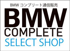 Bicycle_03 - bmw_complete