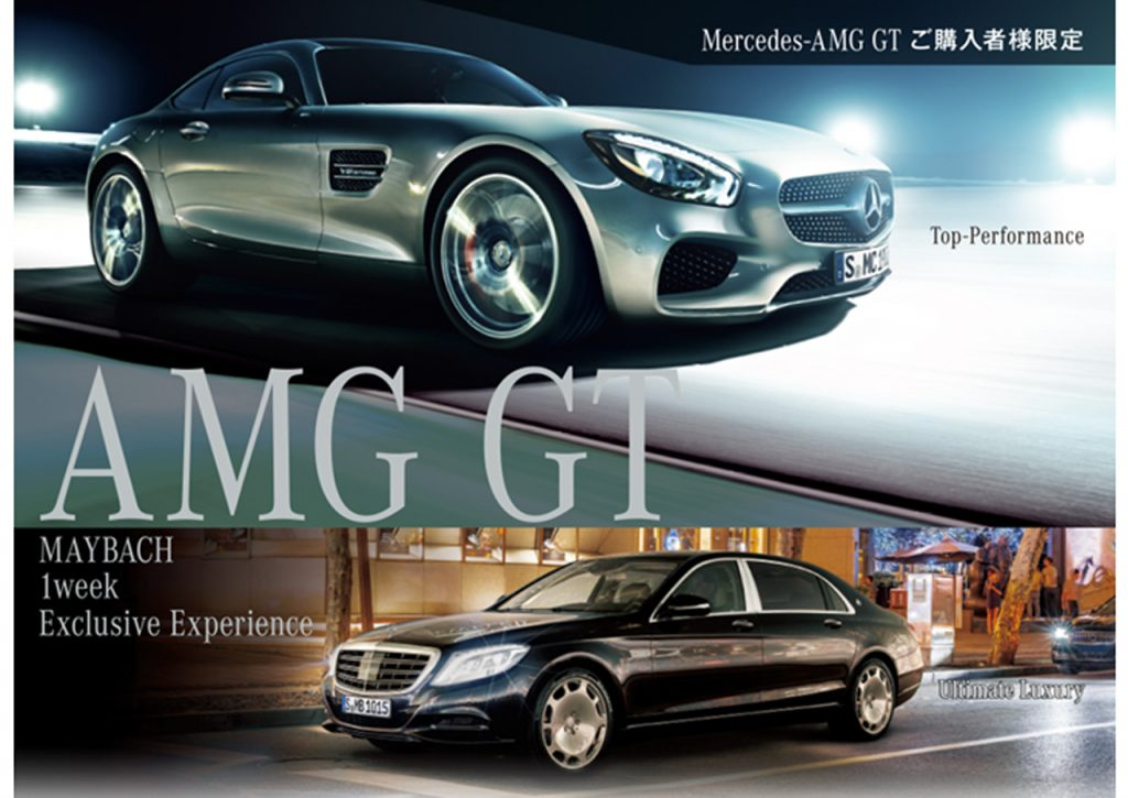 1228_mercedes-amg-gt-campaign_01