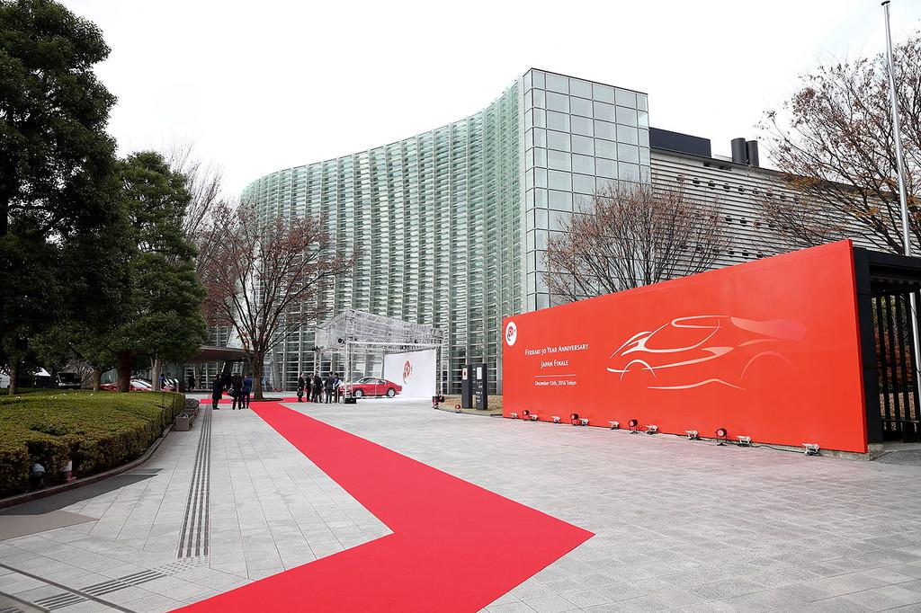 「フェラーリJ50」が日本上陸50周年記念、ラストイベントにサプライズ登場!価格はなんと3億円!! - 14