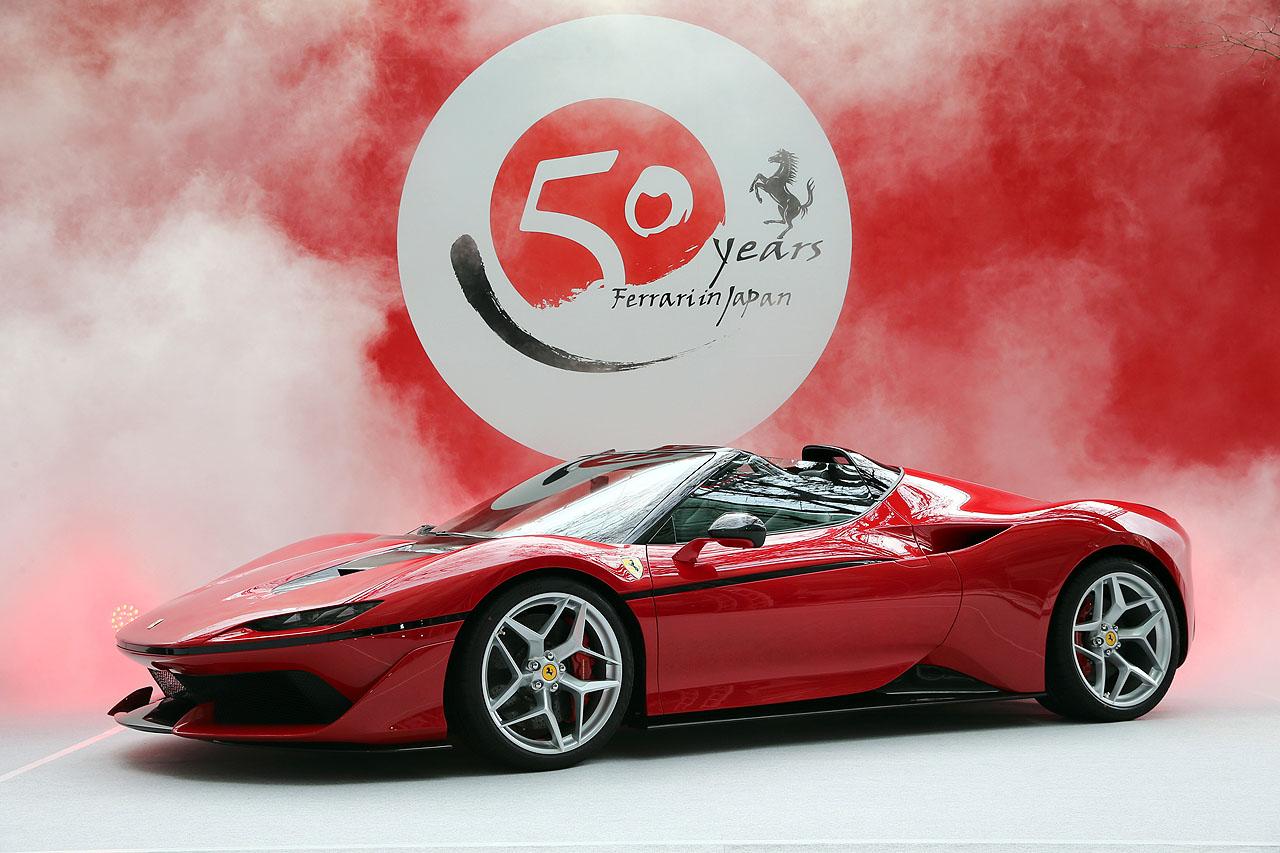 「フェラーリJ50」が日本上陸50周年記念、ラストイベントにサプライズ登場!価格はなんと3億円!! - 2