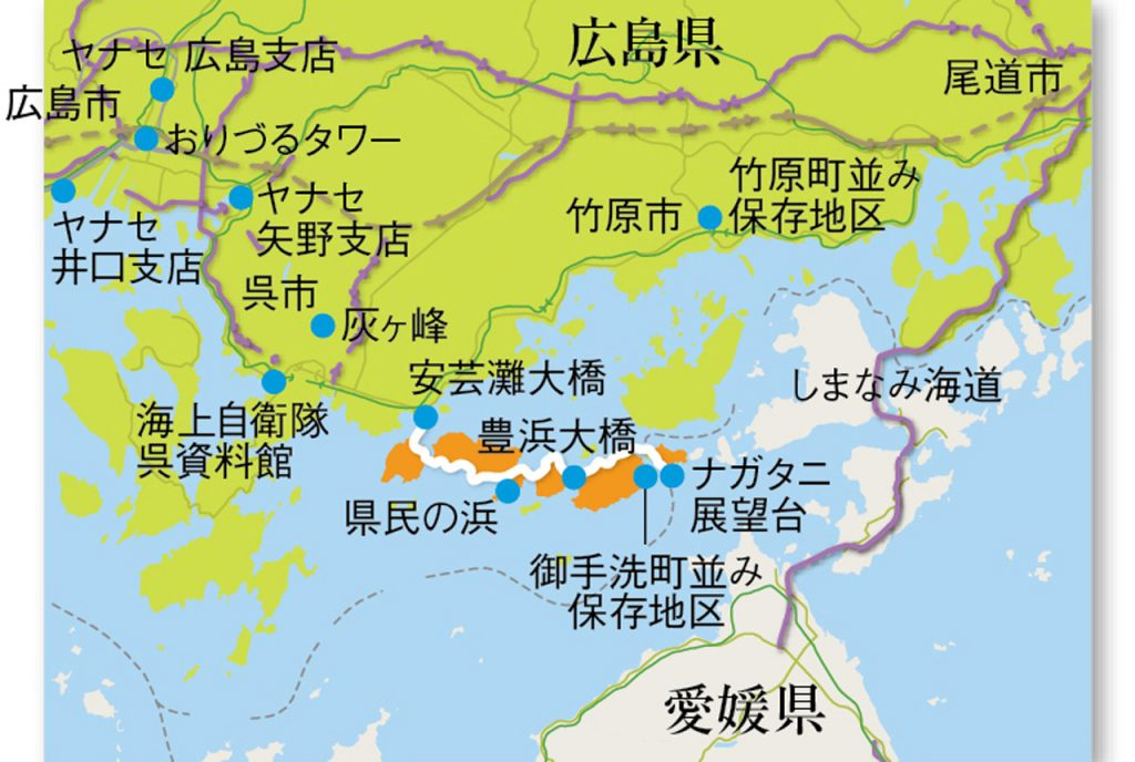 """▲広島県呉市の下蒲刈島、上蒲刈島、豊島、大崎下島、愛媛県今治市の岡村島によって構成される観光エリアが「安芸灘とびしま海道」。よってルートのようなものは存在しないが、最短コースを辿るなら全行程は約30㎞。東には有名な「しまなみ海道」があるが、あちらはほとんどの橋が有料道路であるのに対し、こちらは安芸灘大橋だけ料金がかかるが、そのほかはすべて無料。だから海や島の風景をより身近に、ゆったりと楽しめるのだ。少し離れるが""""小京都""""竹原も見逃せないスポットである。"""