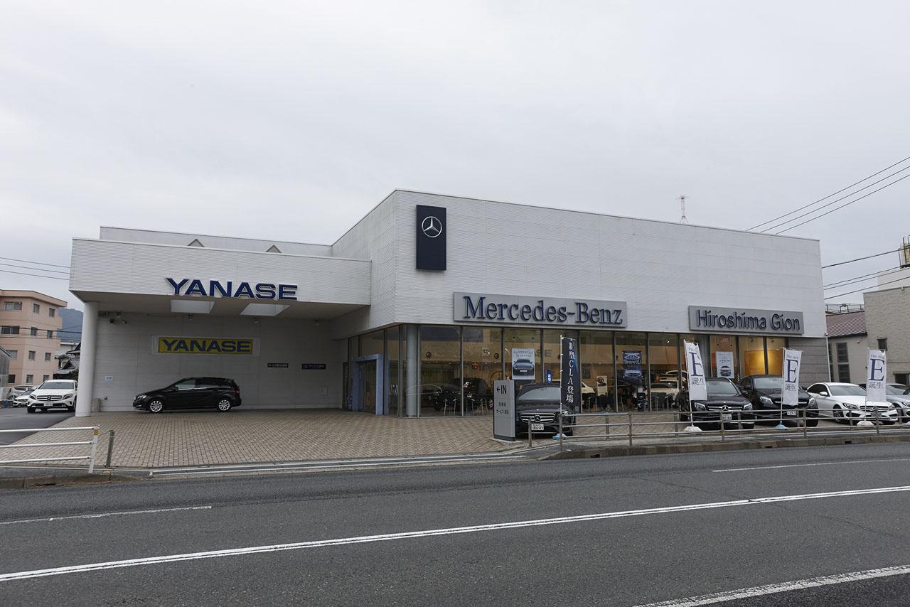 【YANASE presents 】「この道、この旅。」~広島県・安芸灘とびしま海道 編 - 28