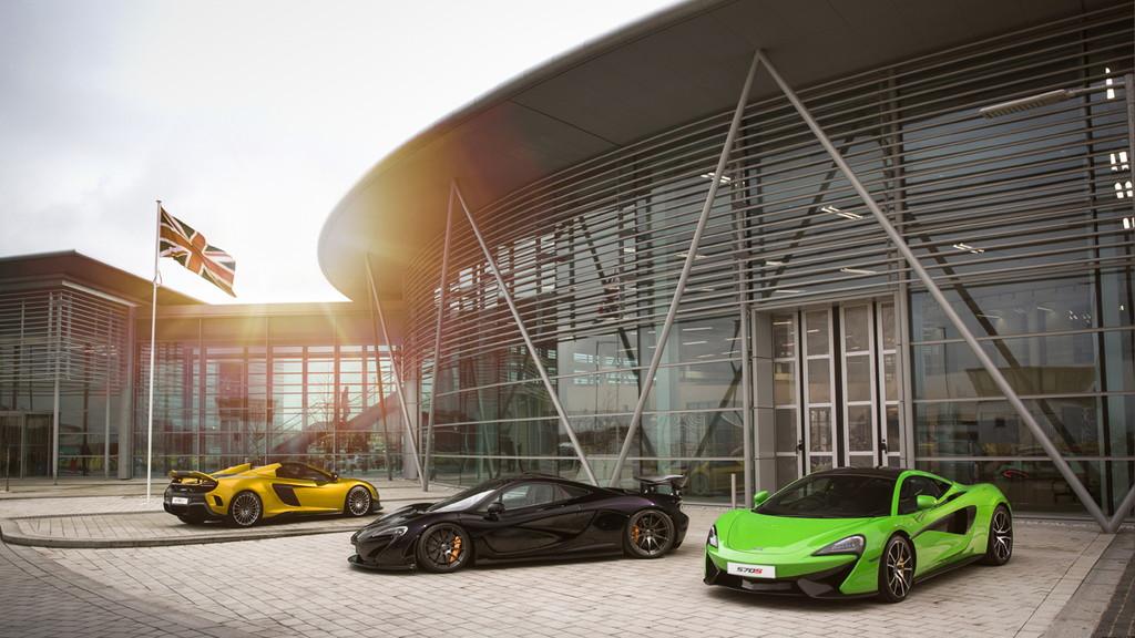 McLaren Composites Technology Centre - Sheffield