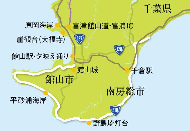 【YANASE presents 】「この道、この旅。」~千葉県・房総フラワーライン 編 - BOSO FLOWER LINE