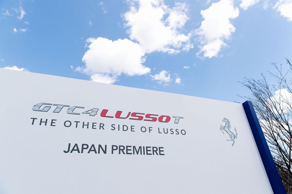 毎日楽しめるスーパーカー! フェラーリ新型「GTC4ルッソT」が日本初披露 - 0317_Ferrari-GTC4LussoT_06