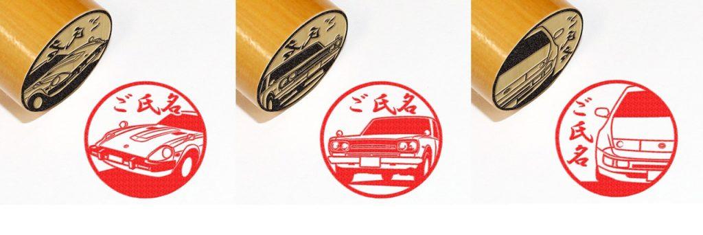 Nissan_Itain_01