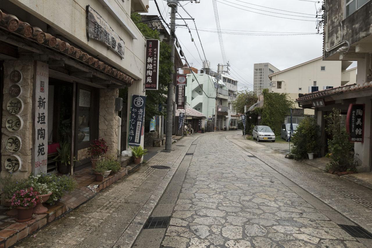 """【YANASE presents 】「この道、この旅。」~沖縄県 """"ごっぱち"""" 編 - g"""
