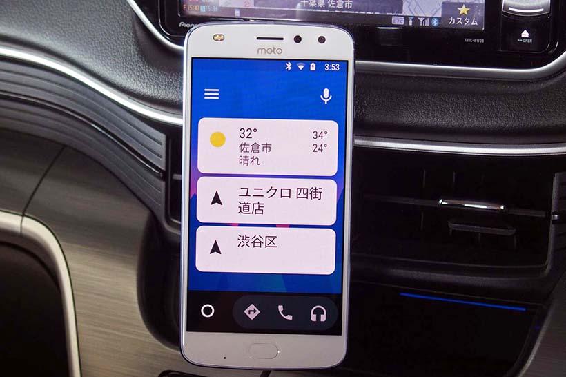 ↑Incipio Vehicle Dockを介して車内へセットした「Moto Z2 Play」。表示する情報を絞っているのでスマホの画面サイズでも見やすい