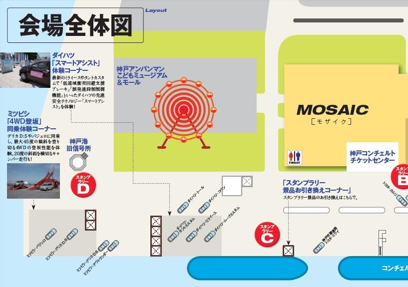 kobe_map1