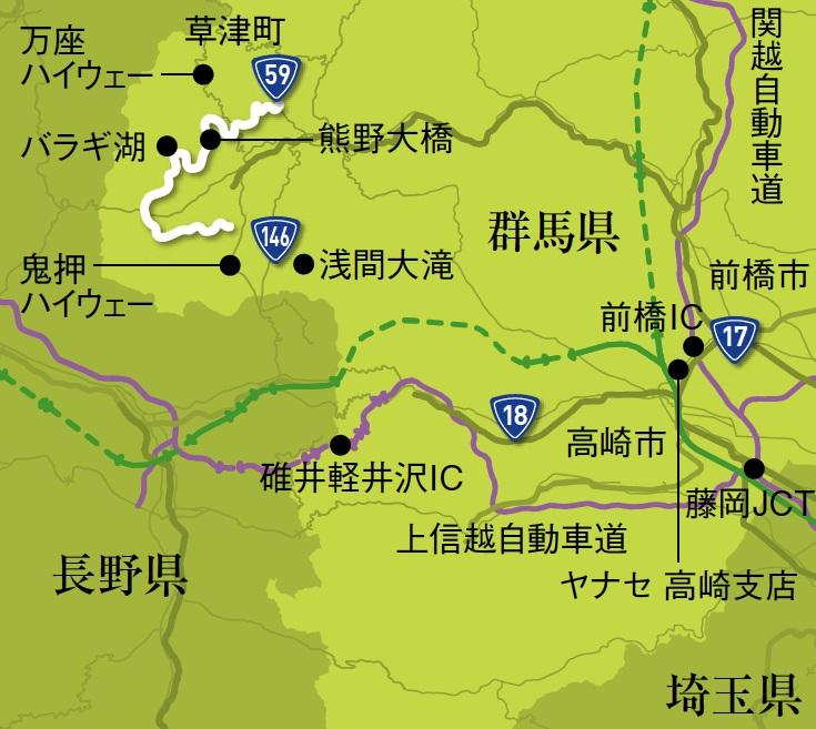 【YANASE presents】「この道、この旅。」~群馬県つまごいパノラマライン編 - yanase_map10
