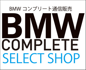 Bicycle_03 - bnr_bmwcomp